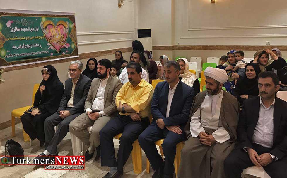 مراسم نمادين عقد به مناسبت سالروز عقد آسمانی حضرت علی(ع) و حضرت فاطمه(س)+ تصاویر (1)
