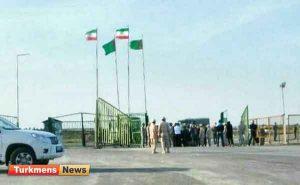 ترکمنستان 300x185 - Türkmenistanyň serhetlerinde gözegçilik we saglyk çäreleri güýçlendirildi