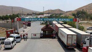 ایران ترکیه 300x169 - کشف بزرگترین حجم هروئین در مرز ایران و ترکیه