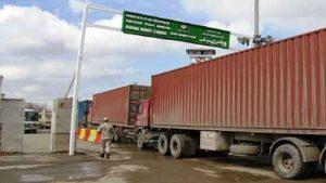 زمینی ترکمنستان 300x169 - مرزهای زمینی ترکمنستان با ایران و قزاقستان باز شد