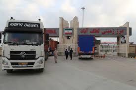 لطف آباد 1 - آغاز تبادل کالا با ترکمنستان در مرز لطف آباد