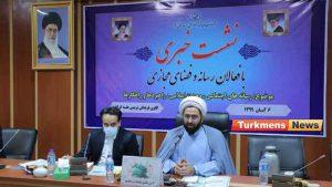 بزرگ اسلامی شمال کشور 300x169 - انتظار ما از فعالان رسانهای فرهنگ سازی وحدت و تقریب در جامعه است