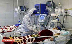 وضعیت گلستان پایدار است/ بستری شدن روزی 20 بیمار کرونایی در استان