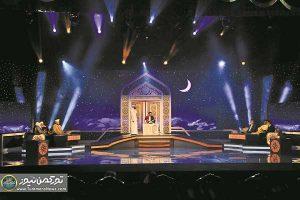 بینالمللی قرآن جایزه کتارا 300x200 - فراخوان چهارمین دوره مسابقات بینالمللی قرآن «جایزه کتارا» در قطر