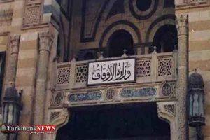 بینالمللی قرآن مصر 300x200 - ۱۱ آذر؛ آغاز مرحله مقدماتی مسابقات بینالمللی قرآن مصر