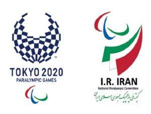 پاراالمپیک 300x226 - 2 ملی پوش گنبدی در مسابقات پارالمپیک توکیو/مرور همه افتخارات پارالمپینهای گنبد