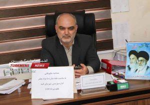 نوروزی رئیس بهزیستی شهرستان گنبدکاووس ترکمن نیوز 300x211 - مسلم نوروزی: سن اعتیاد به 15 سال کاهش یافته است/گلستان رتبه دوم اعتیاد کشور
