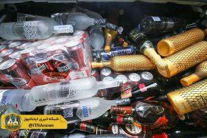 کشف مشروبات الکلی قاچاق