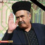 ماشاد بردی کاظمی 150x150 - پیام تسلیت به خانواده مشهد (ماشاد) بردی کاظمی