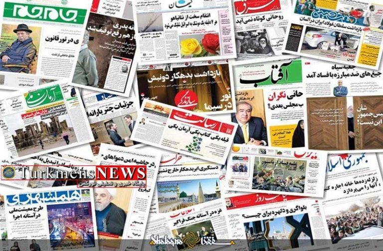 768x504 - نظم انتشار مطبوعات محلی گلستان افزایش یافت