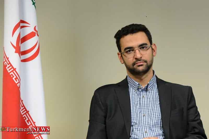معاون وزیر ارتباطات