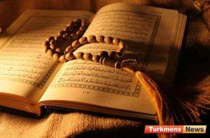 اسلامی 300x197 - تکرار توهین به مقدسات مسلمانان در رسانه ملی