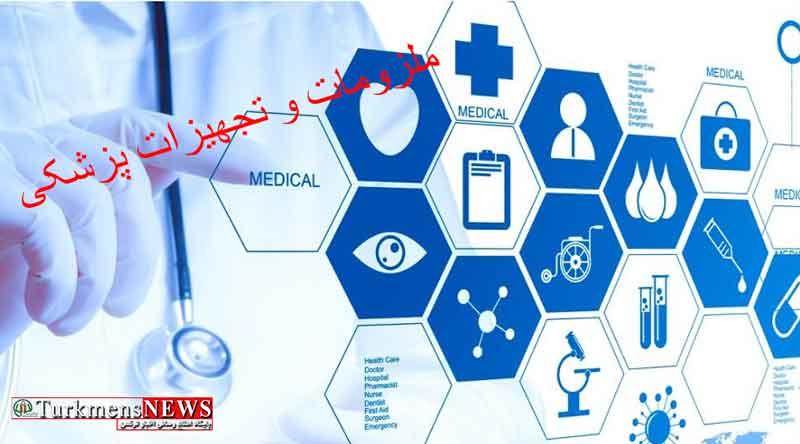 گرانفروشی در ملزومات و تجهیزات پزشکی