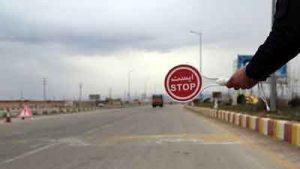 سفر گلستان 300x169 - ممنوعیت سفر به استان گلستان