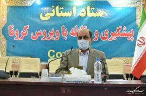 کلستان 300x197 - تمام پروتکل های ممنوعیتی برای کل استان به مدت یک هفته تمدید می شود/ممنوعیت تجمعات در عیدقربان