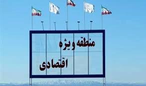 اقتصادی - میز ترکمنستان در منطقه ویژه اقتصادی سرخس تشکیل شد