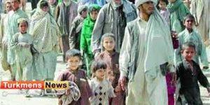 افغانستانی 300x150 - مهاجران افغانستانی و چند نسل بلاتکلیفی
