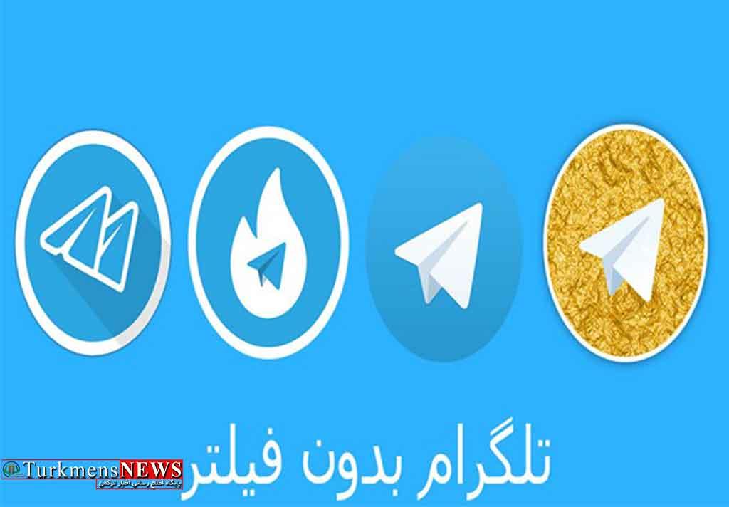 مهلت دوباره وزارت ارتباطات به طلاگرام و هاتگرام به پایان رسید