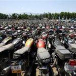 فرسوده 150x150 - تغییر رویکرد وزیر کشور و نیروی انتظامی درباره موتورسیکلتهای فرسوده و آلاینده