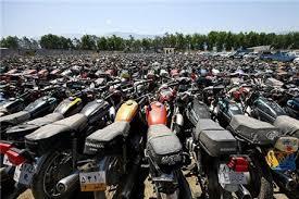 فرسوده - تغییر رویکرد وزیر کشور و نیروی انتظامی درباره موتورسیکلتهای فرسوده و آلاینده