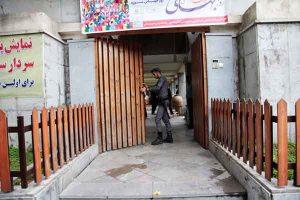 استان گلستان 300x200 - موزه های استان گلستان بازگشایی شد