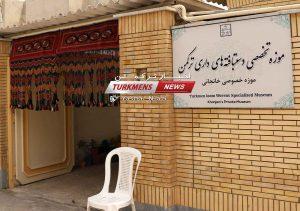 تخصصی فرش ترکمن حصل خانجانی ترکمن نیوز 10 300x211 - موزه تخصصی فرش دستبافت ترکمن افتتاح شد+مصاحبه