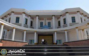 ترکمنستان 1 300x187 - موزه ملی ترکمنستان، تلاشی برای ملت سازی