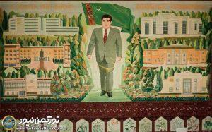 ترکمنستان 3 300x187 - موزه ملی ترکمنستان، تلاشی برای ملت سازی