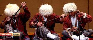 ترکمن 1 300x132 - نبود مکان مناسب برای تمرین و اجرا / موسیقی ترکمنی، بدون وارث در جرگلان