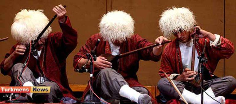 ترکمن 1 768x339 - نبود مکان مناسب برای تمرین و اجرا / موسیقی ترکمنی، بدون وارث در جرگلان