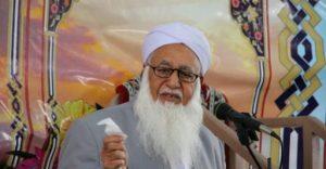گرگیج 300x156 - هشدار مولانا گرگیج به جوانان نسبت به سایتهای شرطبندی و قمار