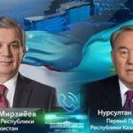 نظربایف 150x150 - نشست شورای کشورهای ترکزبان محور گفت وگوی «میرضیایف» و «نظربایف»