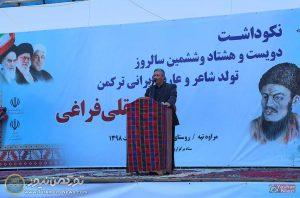 محمد غراوی استاندار 3 300x198 - نکوداشت مختومقلی زمینهساز وحدت و همگرایی اقوام و مذاهب شود