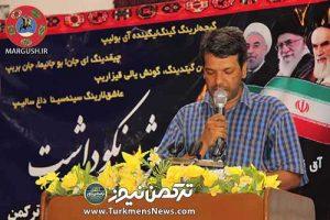 زندگینامه و سالشمار زنده یاد ناز محمد پقه