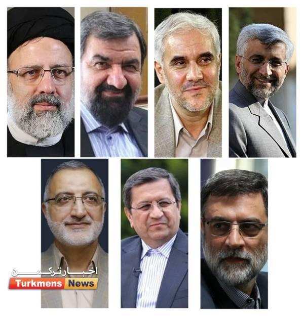 ریاست جمهوری 1 - ایراندا جمهور باشلیق سایلاوینا قاتناشیپ بیلجکلر بِللی بوُلدی