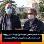 اله آخوندی ترکمن نیوز 1 150x150 - هدف شورای اسلامی از باشگاه داری حمایت و ایجاد شور و نشاط در جامعه ورزش گنبدکاووس است+مصاحبه