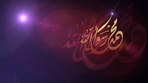 """مسابقه """"حضرت محمد ص """" انتشارات یایلیق 300x168 - نتایج مسابقه """"حضرت محمد ( ص )"""" انتشارات یایلیق اعلام شد"""