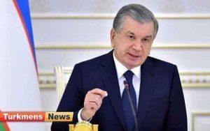 رشد اقتصادی ازبکستان 300x188 - 5.1 درصد نرخ رشد اقتصادی ازبکستان در سال 2021