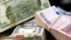 ارز دلار 300x169 - دلار 4300 تومان را پشت سرگذاشت