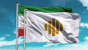 وزارت امور خارجه ایران 300x169 - رونمایی از نشان و پرچم جدید وزارت امور خارجه ایران