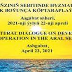 دریاچه آرال ترکمنستان 150x150 - برگزاری نشست توسعه همکاری منطقهای با موضوع دریای «آرال» در ترکمنستان