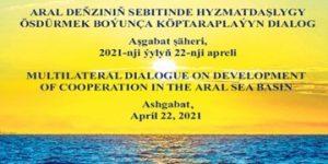 دریاچه آرال ترکمنستان 300x150 - برگزاری نشست توسعه همکاری منطقهای با موضوع دریای «آرال» در ترکمنستان