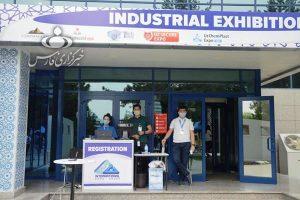 بین المللی ازبکستان ۱ 300x200 - آغاز به کار نمایشگاههای بینالمللی صنعتی ازبکستان+عکس