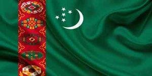 مجازی دستاوردهای اقتصادی ترکمنستان برگزار می شود 300x151 - نمایشگاه مجازی دستاوردهای اقتصادی ترکمنستان برگزار می شود