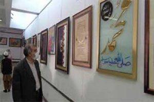 معرفی حضرت محمدص در داغستان 300x200 - نمایشگاه معرفی حضرت محمد(ص) در داغستان