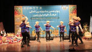 صحرای ترکمن 300x169 - کسب مقام سوم بخش موسیقی جشنواره اقوام گلستان توسط نوای صحرای ترکمن