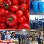 کوچکی 1 150x150 - فروش رب استحصالی از خرید حمایتی گوجه فرنگی در بورس