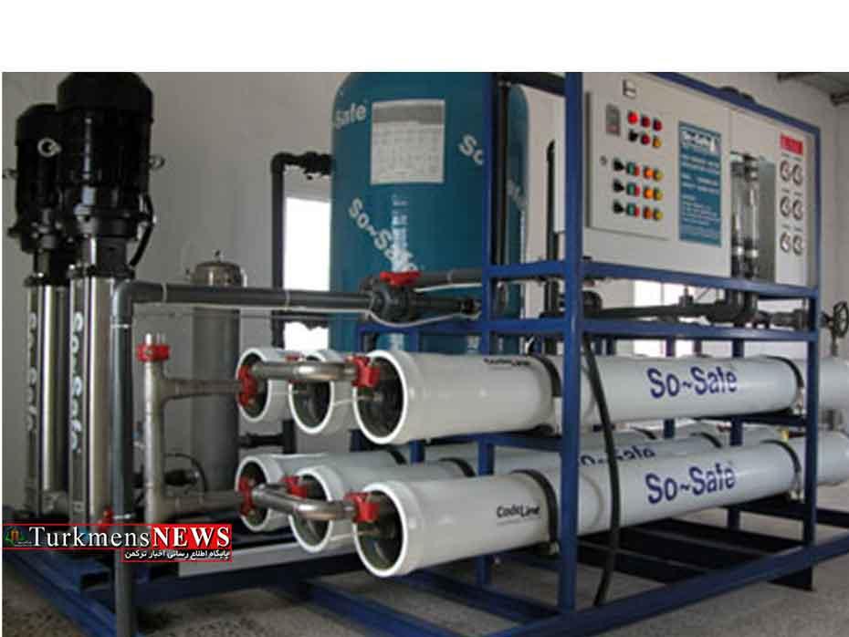 به سرمایه گذار در اجرای طرح های شیرین کردن آب در گلستان 1 - نیاز به سرمایه گذار در اجرای طرح های شیرین کردن آب در گلستان