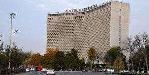 «ازبکستان» ترکمن نیوز 300x151 - خرید 80 درصد سهام هتل «ازبکستان» توسط سنگاپور