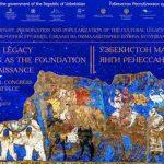میراث فرهنگی ازبکستان 150x150 - برگزاری همایش بین المللی «دارایی فرهنگی ازبکستان به عنوان پایه رنسانس جدید»